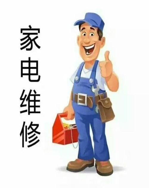 资阳海尔*空调什么牌子好_*空调工程相关-四川宏祥时代家电制冷设备有限企业