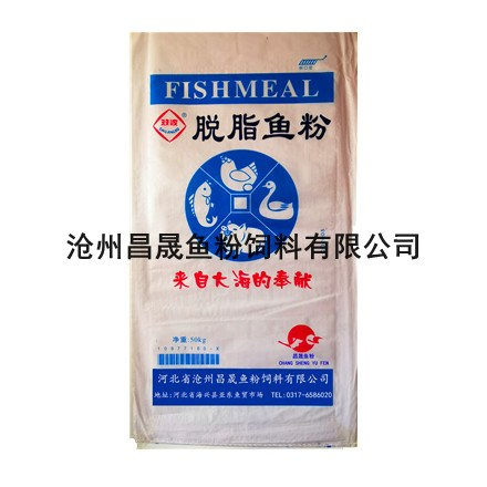 国产鱼粉进口鱼粉_鱼粉