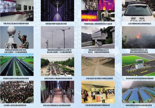 安全的测温仪有哪些_人体测温仪哪家好相关-深圳市杰士安电子科技有限公司