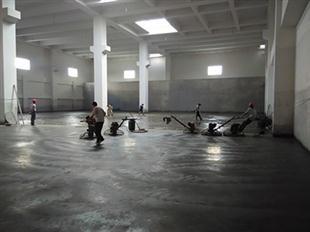 混凝土密封固化剂公司_车库建筑、建材-河南省万彩地坪防腐涂装有限公司