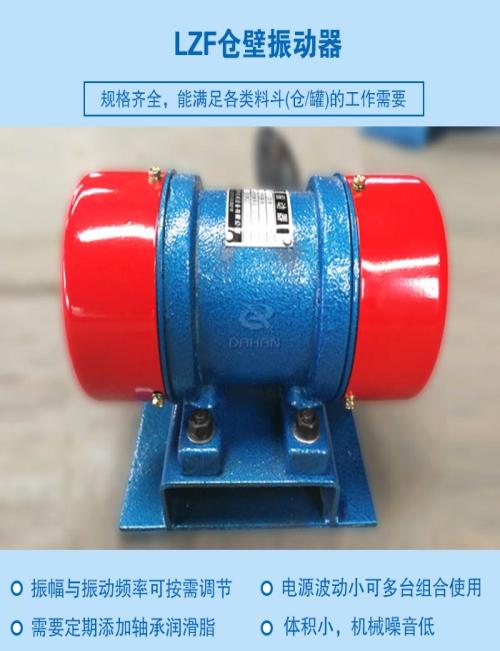陕西YZO振动电机哪家好_知名机械及行业设备-新乡市富豪电机制造有限公司