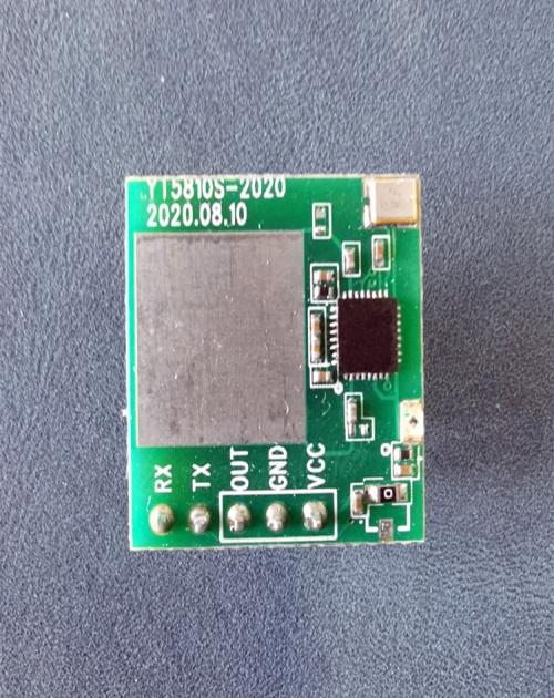 杭州雷达模块咨询_雷达模块报价相关-深圳旭达通智能科技有限公司