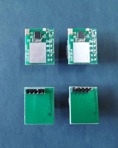 橱柜灯雷达模块控制器 智能风扇光电传感器天线