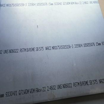 切割哈氏合金C22报价_镍合金相关-上海勋胜金属材料有限公司