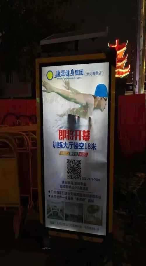 湖南太阳能庭院灯生产商-东莞威邦科技有限公司