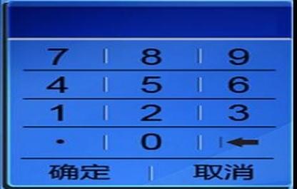 质量好十字板剪切仪定做_十字板剪切仪价格相关-苏州拓测仪器设备有限公司北京办事处