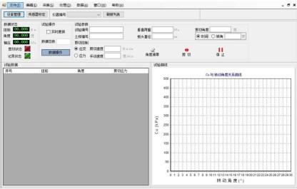 口碑好的十字板剪切仪定做_十字板剪切试验仪相关-苏州拓测仪器设备有限公司北京办事处