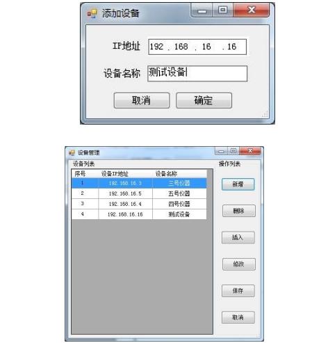 口碑好的十字板剪切仪制造商_十字板剪切仪价格相关-苏州拓测仪器设备有限公司北京办事处