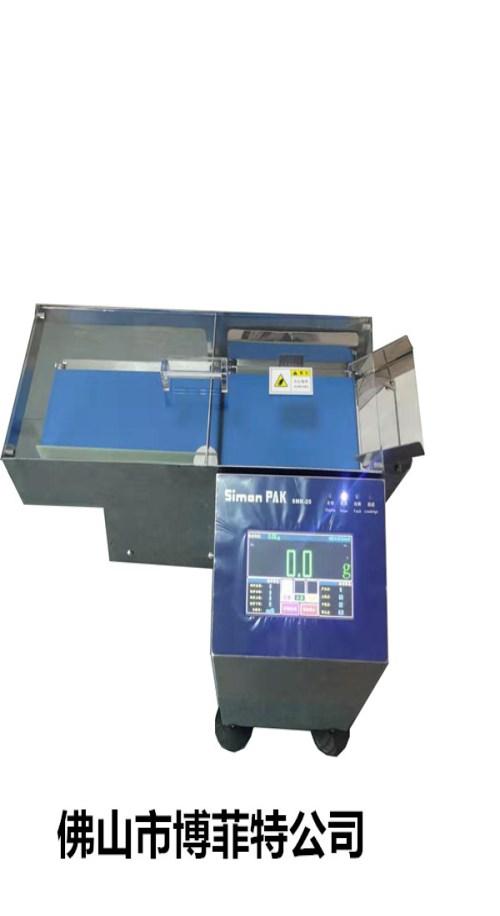 河源电子检重秤设备厂家 分选衡器