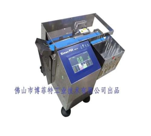 珠海自動檢重秤生產廠家 高精度衡器機械廠家