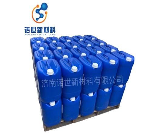 生产二甲硫基甲苯二胺厂家直销 高品质有机化工用催化剂供应商