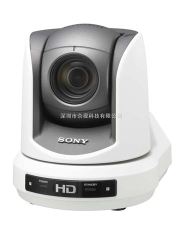 標清會議攝像機