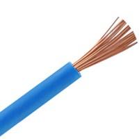 聊城控制電纜定制_kvv22控制電纜相關-青島航天特種電纜有限公司