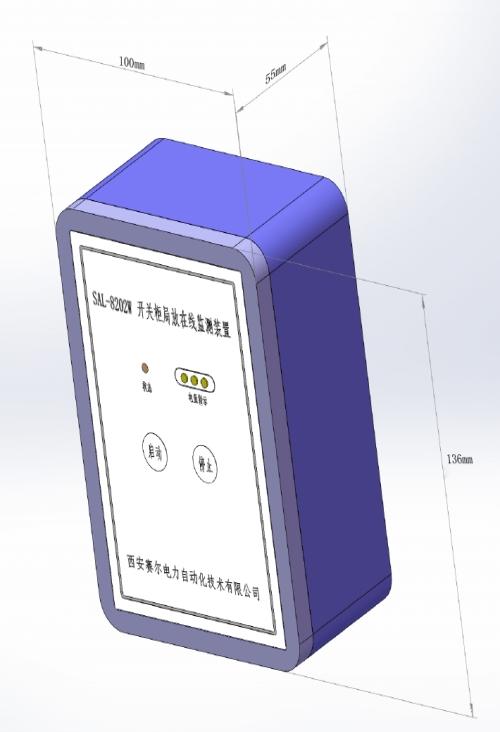 高壓開關柜局放在線監測推薦 變壓器局放在線監測系統相關