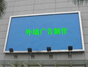 廣州戶外招牌廣告制作廠家 廠家直銷廣告制作