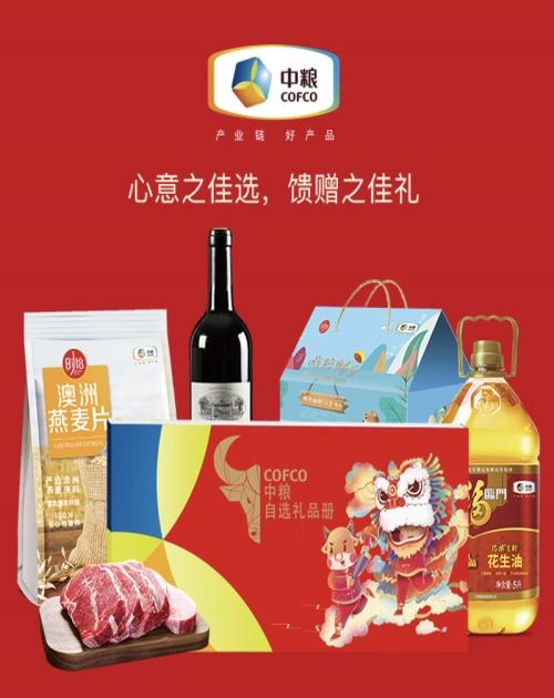 送礼礼品_春节贺卡-上海奇淘商务服务有限公司