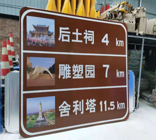 河北标志牌厂家直销_景区交通安全标志-河南万泰交通设施有限公司