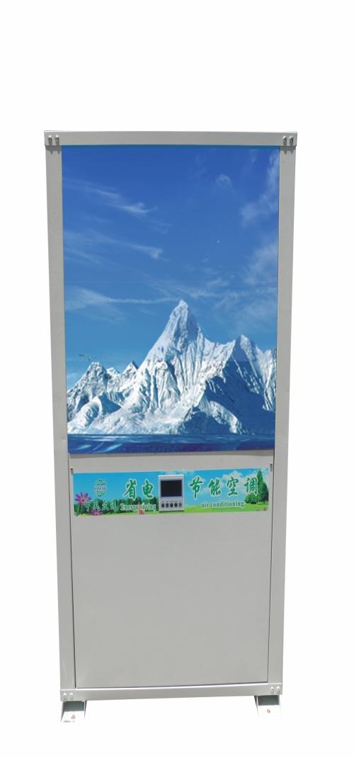 知名蒸发冷省电空调安装 销售蒸发冷省电空调生产商