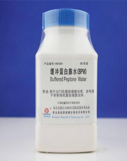 专业微生物培养基厂家直销_青岛海博生物生化试剂加工-青岛高科技工业园海博生物有限公司