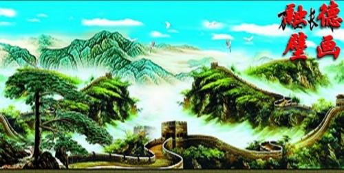 裝飾山水壁畫多少錢 迎門墻山水壁畫哪家好