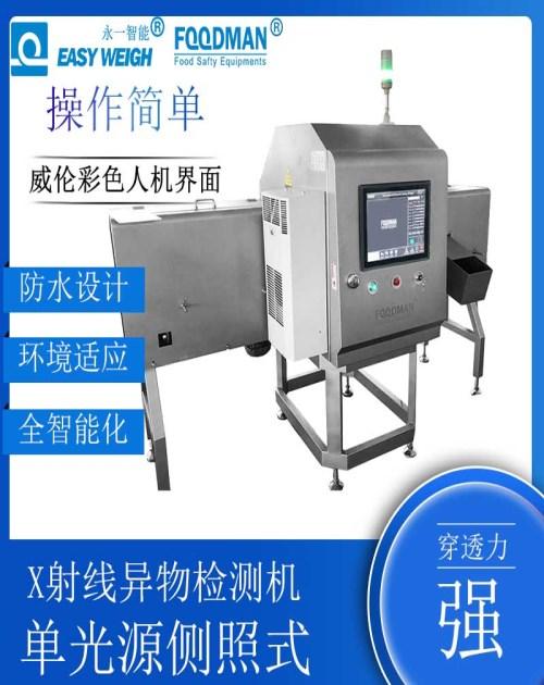 罐装食品异物_X射线机械及行业设备-广东永一智能设备有限公司