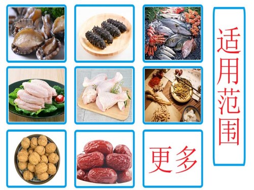 专业异物剔除_袋装食品机械及行业设备剔除-广东永一智能设备有限公司