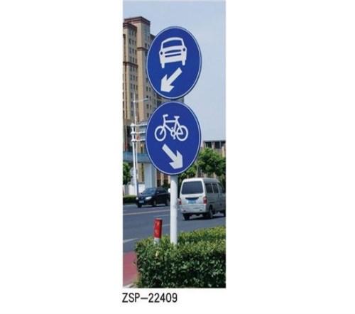 滨州安全指示牌厂家 高速照明工业