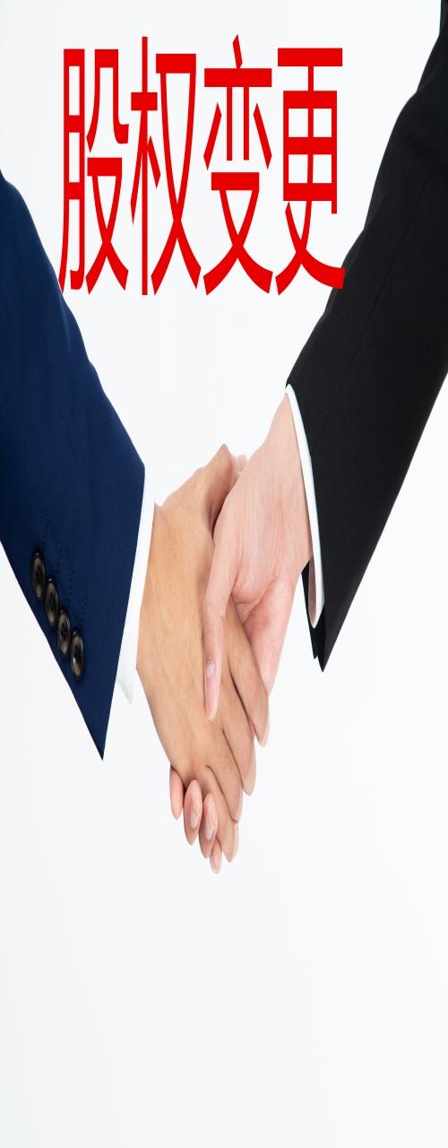 工商代理公司個體執照 代辦公司注冊服務
