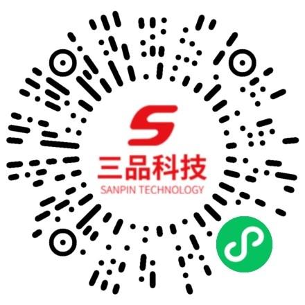 天津天津和平區三品云科技小程序開發 天津和平區商務服務
