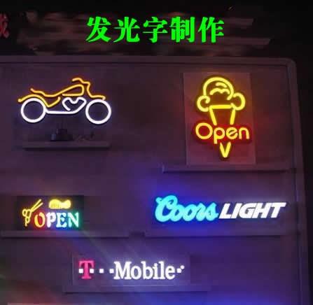 LED發光字制作廠家 不銹鋼發光字相關