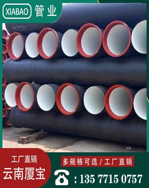 球墨鑄鐵管生產廠家 球墨鑄鐵管dn500相關