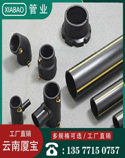 PVC電力管廠家直銷 更安心PVC管