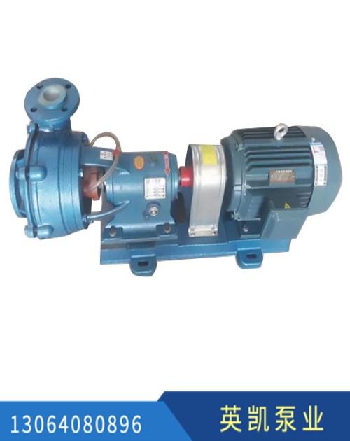 IH不锈钢离心泵价格 不锈钢离心泵相关
