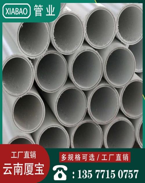 鋼塑復合管生產廠家 復合管價格