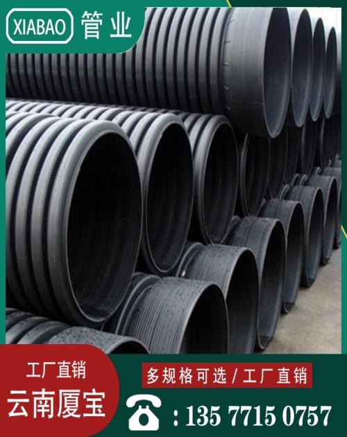 昆明PE鋼帶波紋管生產廠家 PE管采購