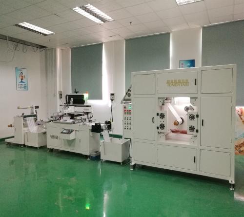 福建PC自动丝网印刷机哪家质量好 卷料丝印机