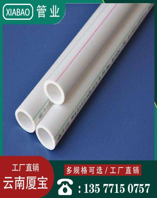 云南JDG穿線管生產廠家 專業定制絕緣套管