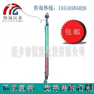 各種系列磁致伸縮液位計定制 磁致伸縮液位相關