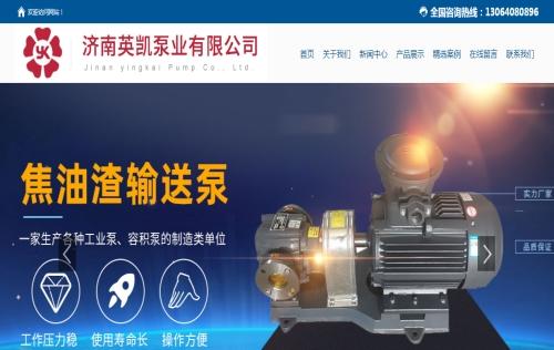 耐高温焦油渣输送泵 YKHB型污水泵、杂质泵