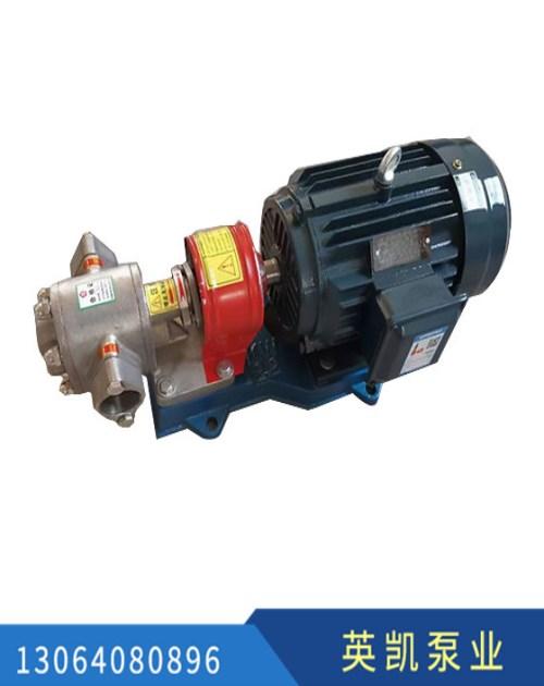 高粘度KCB齿轮油泵哪家好 正规污水泵、杂质泵