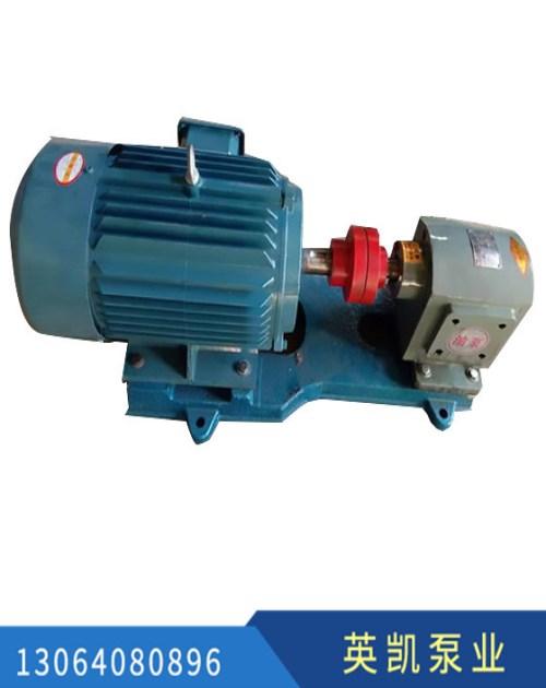 高压KCB齿轮油泵性能参数 防爆污水泵、杂质泵工作原理