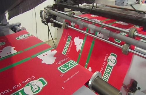 印刷机生产厂家