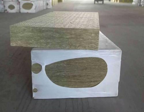 墙岩棉板电话_保温岩棉板相关-河北鼎泰蓝星化工建材有限公司