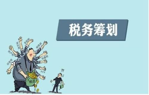 青岛个人税收筹划_股权转让税收筹划相关-青岛恒信众邦代理记账有限公司