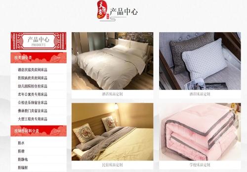 上海市福悦日化主营产品_上海市被套、被单怎么样-上海福悦日化营销有限公司