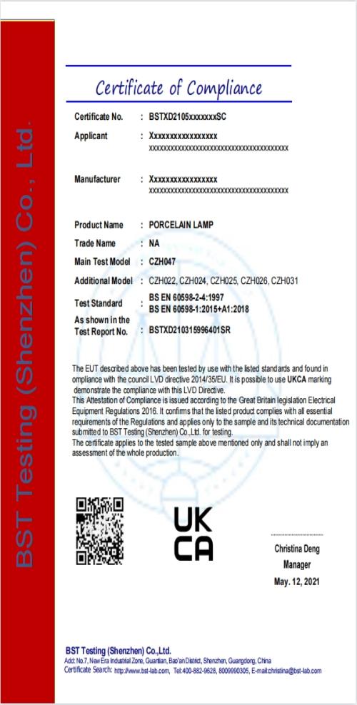 口罩UKCA认证要认证哪些环节_CCC认证相关-广东通用检测认证集团有限公司