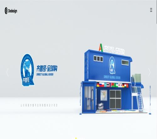 品牌专卖店设计图片_服装品牌专卖店设计理念-山东东德品牌管理有限公司