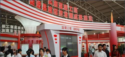 温暖工程慈善_电气工程及其自动化相关-云南省温暖工程慈善基金会