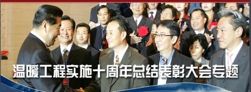 云南溫暖工程慈善 辦公、文教項目合作