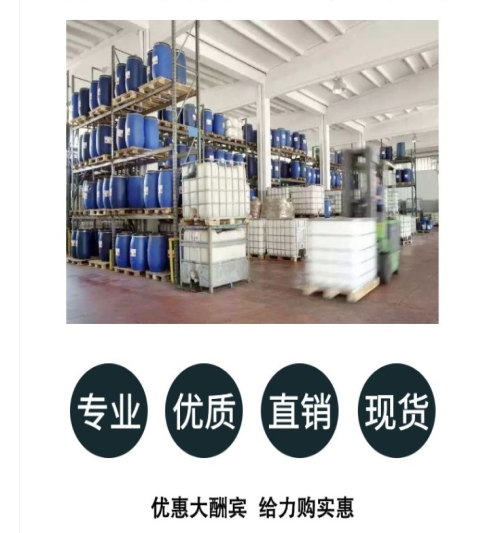 鲁西化工_中国石油化工股份有限公司相关-天津千鼎石油科技发展有限公司